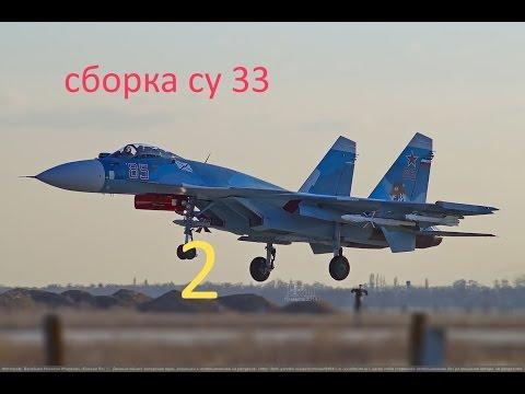 Стендовый моделизм сборка самолета СУ 33 часть 2