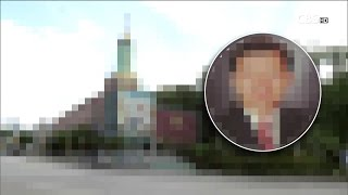 Repeat youtube video [CBS 뉴스]  17년 동안 키운 아들, 알고보니 목사님 아들