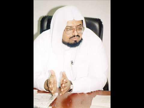 Surah 37 As Saaffat By Sheikh Abdullah Ali Jabir