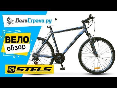Велосипеды Stels. Велообзор #8