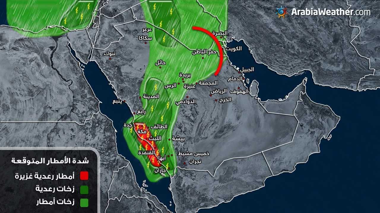 تحديث 2 شاهد متى تبدأ الأمطار على جدة و ما هي فرصة باقي المناطق السعودية Youtube