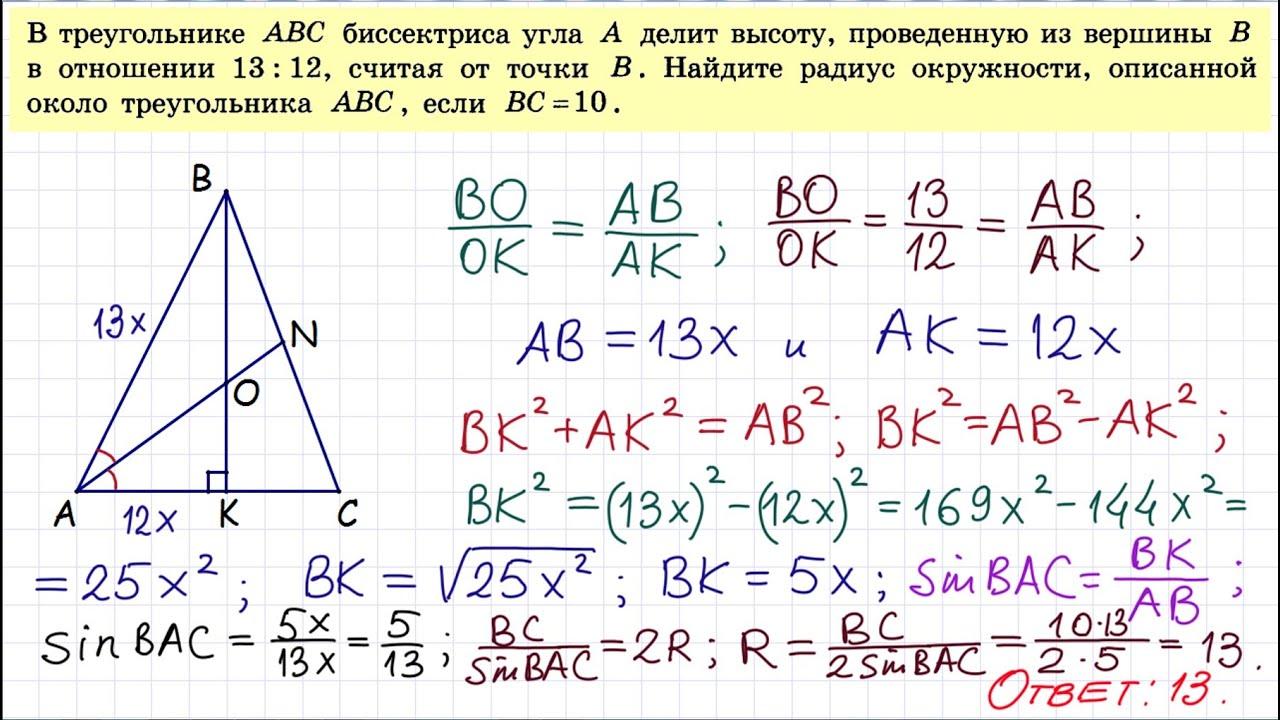 Решение огэ по математике 2019 год ященко гдз с решением
