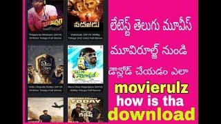 Telugu moves movierulz nundi download cheyam ala #తెలుగు మూవీస్ మూవీరూల్జ్ నుండి డౌన్లోడ్ చేయడం ఎలా