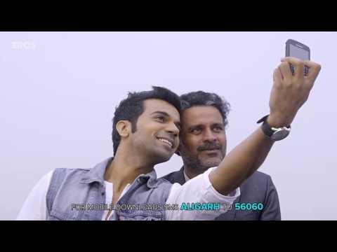Aligarh Trailer - VQFF 2016