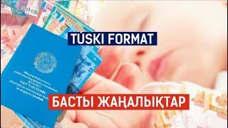 Басты жаңалықтар. 07.10.2019 күнгі шығарылым / Túski format