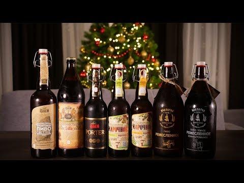 ТБП(18+): Пиво Афанасий