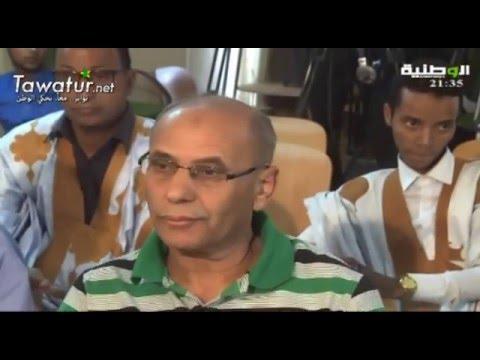 JTF du 11-02-2016, Tima Mohamed Vadel, EL-Wataniya