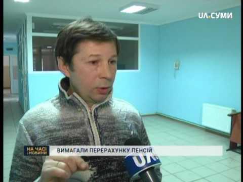 Пенсии МВД в 2017 году в России. Повышение, последние