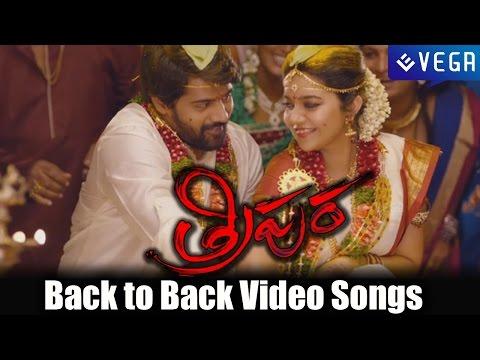 Tripura Movie : Back To Back Video Songs - Swati Reddy | Naveen Chandra