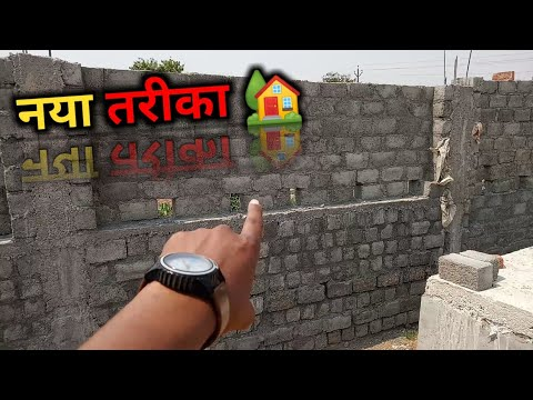 unique New बाउंडरी का design  | Civil engineering support