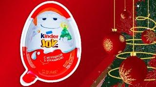 Киндер Сюрприз Новогодний 2017 на русском языке Новогодние игрушки в Киндер Джой