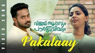 pakalaay-song-vijay-superum-pournamiyum-asif-ali-aishwarya-jis-joy-prince-george