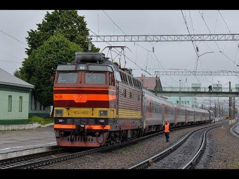 Занимем места согласно купленным билетам наш поезд следует из Смоленска в Вязьму.
