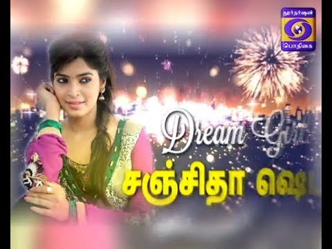 Dream Girl Sanchitha Shetty [Diwali Special Programme]06-11-2018