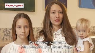 «Вы решили забрать у нас самое дорогое, наших детей» — Многодетные матери записали обращение