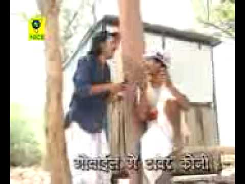 marwadi supar hit comedy mobile me towar koni hi [ashok kumawat ] Travel Video