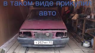 видео Тюнинг ВАЗ 2108. Тюнинг фото.