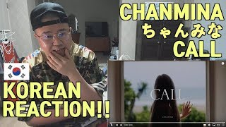 [JPN/ENG SUB][Korean Reaction] ちゃんみな ? Call (Official Music Video) (?? | ???_247??)