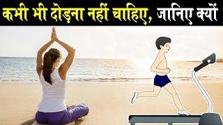 Rajiv Dixit - जानिए कौन सा व्यायाम करना चाहिए, और कितनी देर..