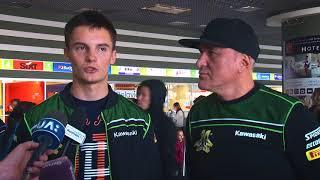 Встреча серебряного призёра Гран-при Испании Ильи Михальчика в Киеве