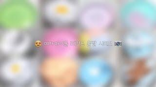 여자아이돌 레전드 움짤 시리즈  • 시리즈 액괴 • 액괴 시리즈 • 우빈님 영상 • 예원냠님 영상 •강비 …