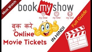 How To Book Online Movie Ticket By Bookmyshow | IN HINDI | TECHNICAL WORLD