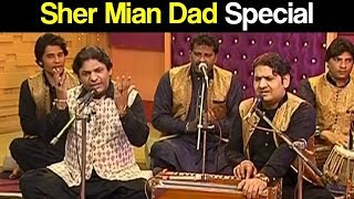 Darling with Khalid Abbas Dar | Sher Mian Dad Special | 24 June 2017 - Express News