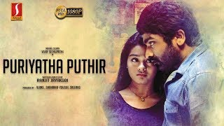 Puriyatha Puthir Malayalam Full Movie | Vijay Sethupathi | Gayathrie | Exclusive Movie | Full HD