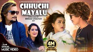 Chhuchi Mayalu - (feat. Tanka Timilsina ,Tina Bhattarai & Mr.Rj) (Official Dance Video)