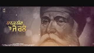 Nanak Niva Jo Challe Bobby Sandhu Free MP3 Song Download 320 Kbps