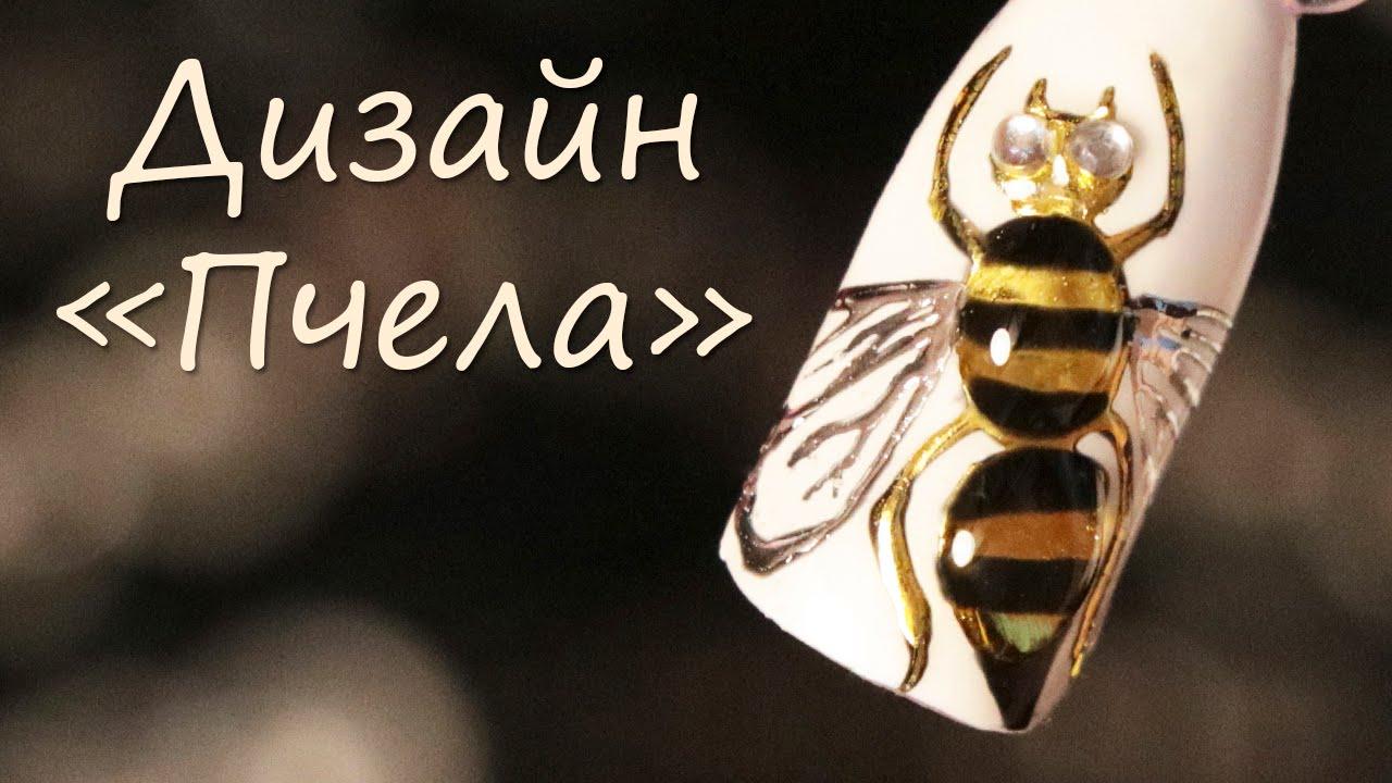 Пчелка на ногтях