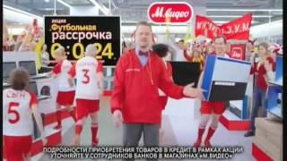 Реклама М.Видео: Телевизор Samsung UE40J5200AU по акции