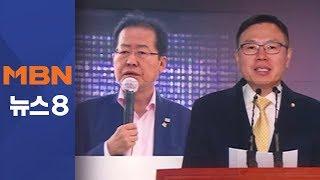 """'이부망천' 정태옥, 한국당 탈당…추미애 """"한국당 책임져야"""""""