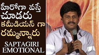 Actor Saptagiri Emotional Speech Vajra Kavachadhara Govinda Movie Press Meet