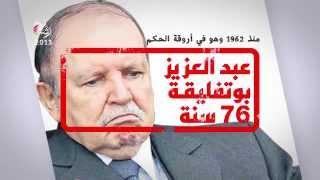 Notre pays va mal (l'algerie va mal) A.BOUTEFLIKA