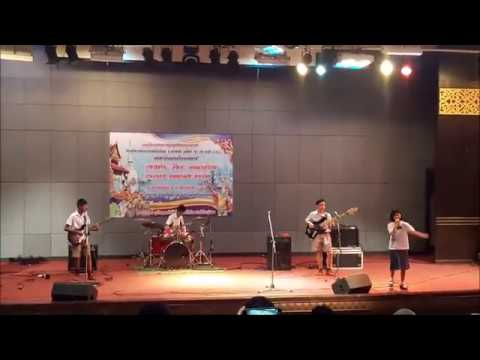 วง The Children โรงเรียนสุราษฎร์ธานี (Cover) การประกวดวงดนตรีสตริง ม.1-ม.3 งานศิลปหัตถกรรมนักเรียน