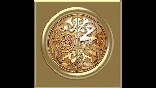 Inspirations from the Prophet's Life (S) at UCL | Mufti Abdur-Rahman ibn Yusuf