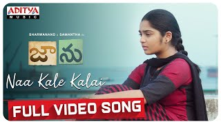 Naa Kale Kalai Full Video Song | Jaanu Video Songs | Sharwanand | Samantha | Govind Vasantha