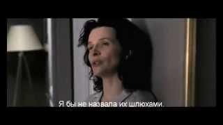 «Откровения» Трейлер фильма с русскими субтитрами