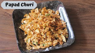 Easy 2 Minute Recipe For Lockdown | Papad Churi | Quarantine Recipe