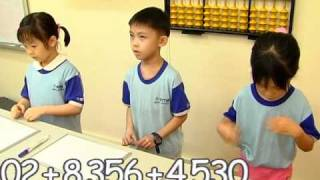 CMA Singapore - Meet our little champs!