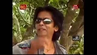 wenasa with sharukh khan Thumbnail