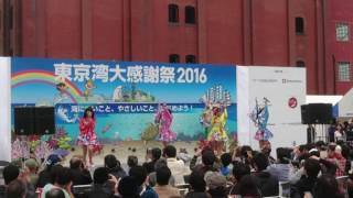 東京湾大感謝祭2016 @横浜 赤レンガ倉庫 2016/10/23.
