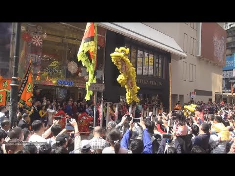 Hong Kong Chinese Lunar New Year 2018 - Lion Dance Performance @ Causeway Bay SOGO (20180216)