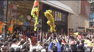 Hong Kong Chinese Lunar New Year 2018 - Lion Dance Performance @ Causeway Bay SOGO (20180216)