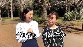 NHK朝ドラの「ひよっこ2 」の番宣をものまねで勝手にしてみました。 永...