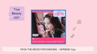 CUTE KDRAMA OST PLAYLIST - PART 12♡