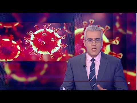 Защита от коронавируса. Новости. 02/04/2020. GuberniaTV
