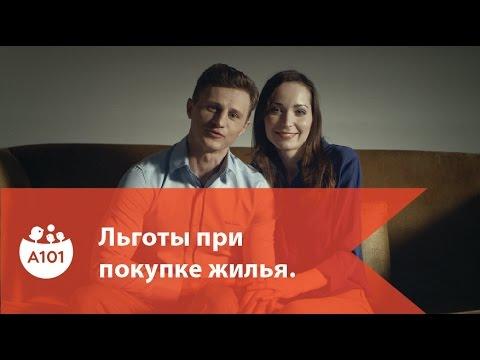 Новостройки у метро Мякинино от  млн руб в Москве