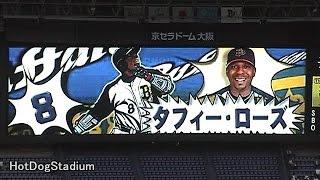 2009年4月10日 オリックス×ロッテ (京セラドーム大阪) スターティングメ...